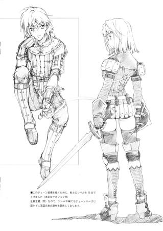 armor bw chainmail doujinshi ffxi final_fantasy hume shield sketch sword tasteful thighhighs // 1063x1500 // 195.1KB