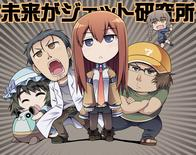 desktop group steins_gate super_deformed // 1200x948 // 651.3KB