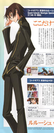 code_geass composite high_res jacket lelouche // 1415x3479 // 748.7KB