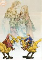 chocobo fft final_fantasy // 700x991 // 166.4KB