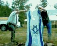animated fire flag israel political // 166x133 // 49.3KB