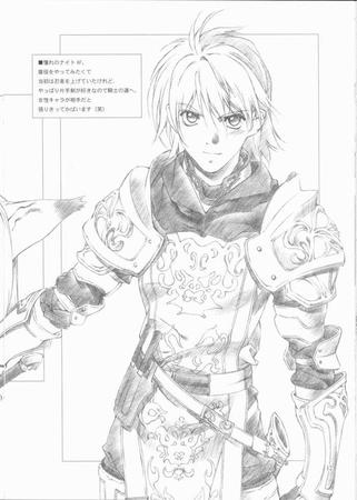 armor bw doujinshi ffxi final_fantasy hume sketch tasteful // 700x980 // 78.3KB