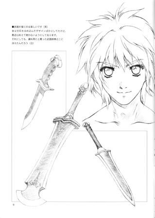 bw dagger doujinshi ffxi final_fantasy hume sword tasteful // 1063x1500 // 129.8KB