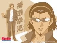 harima headband jacket mustache school_rumble // 1024x768 // 350.5KB