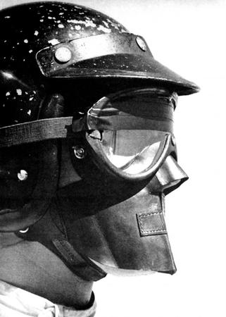 bw goggles helmet mask photo // 620x869 // 110.7KB