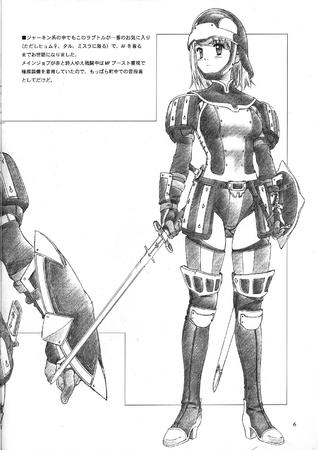 armor bw doujinshi ffxi final_fantasy helmet hume shield sketch sword tasteful thighhighs // 1139x1612 // 410.1KB
