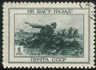 grenade not_a_step_back propaganda rifle russia soviet stamp wwii // 1200x875 // 127.3KB