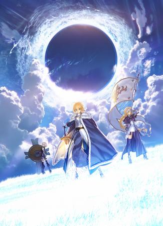 banner blonde braids cape fate gauntlets gloves long_hair saber shield sword thgihhighs white_hair // 1920x2661 // 2.9MB