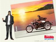 composite desktop harima helmet jacket motorcycle school_rumble // 1024x768 // 732.5KB