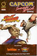 gi ryu sagat shorts street_fighter // 250x382 // 26.1KB