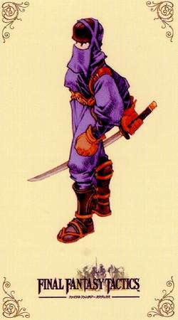 fft final_fantasy ninja sword // 300x540 // 135.1KB