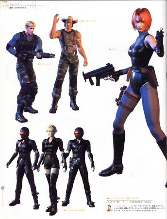 artbook blonde boots capcom cg composite gloves gun hat high_res jumpsuit redhead thighhighs // 2000x2617 // 542.1KB