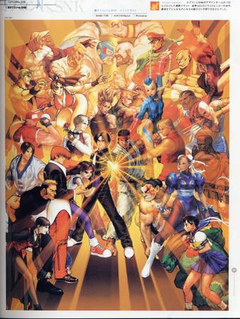 artbook capcom high_res street_fighter tagme // 2000x2654 // 927.7KB
