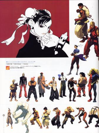 artbook capcom chun-li composite gi gloves headband high_res ken ryu street_fighter // 2000x2679 // 730.0KB