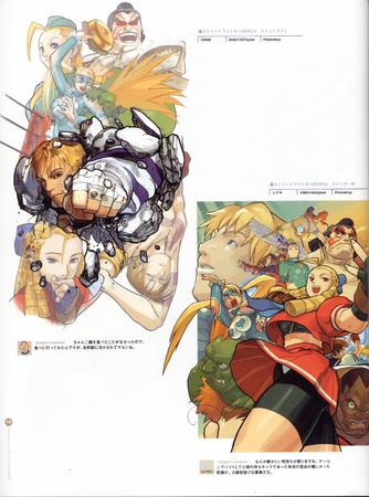 artbook capcom high_res street_fighter // 2000x2695 // 720.2KB