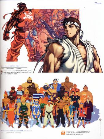 artbook capcom high_res street_fighter // 2000x2656 // 877.5KB
