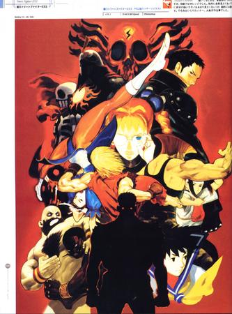 artbook capcom high_res street_fighter // 2000x2703 // 788.2KB