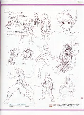 artbook boots bw capcom cape composite dragon dress high_res sketch sword // 2000x2748 // 633.8KB