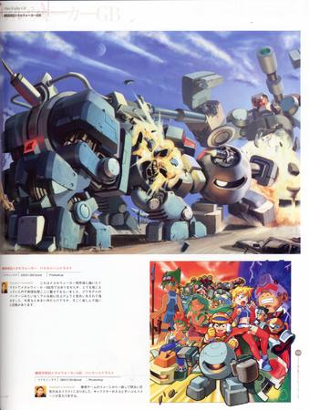 artbook capcom composite high_res mecha // 2000x2656 // 802.1KB