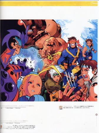 artbook capcom high_res marvel street_fighter x-men // 2000x2679 // 803.8KB