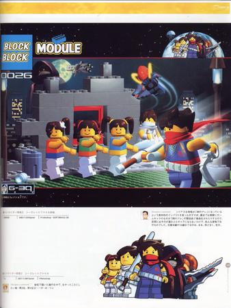 artbook capcom composite high_res lego strider // 2000x2664 // 773.2KB