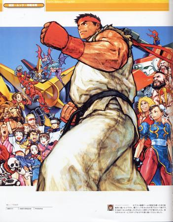 artbook capcom composite gi gloves group headband high_res ryu street_fighter // 2000x2563 // 891.9KB