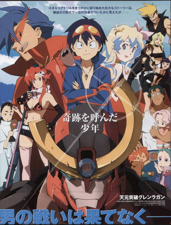 darry gimmy group gurren_lagann high_res kamina kinon leeron nia niyal rossiu simon yoko // 2000x2625 // 1.3MB