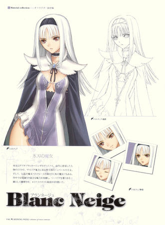 blac_neige cape composite headband high_res long_hair shining_tears tony_taka white_hair // 2231x3032 // 2.6MB