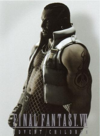 advent_children barrett cg ffvii final_fantasy high_res vest // 1024x1387 // 1.5MB