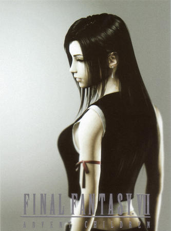 advent_children brunette cg ffvii final_fantasy high_res long_hair tifa vest // 1024x1382 // 1.9MB