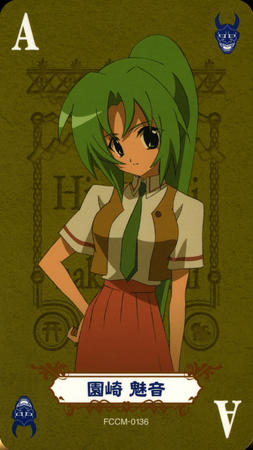 card green_hair higurashi mion necktie ponytail skirt vest // 675x1200 // 200.9KB