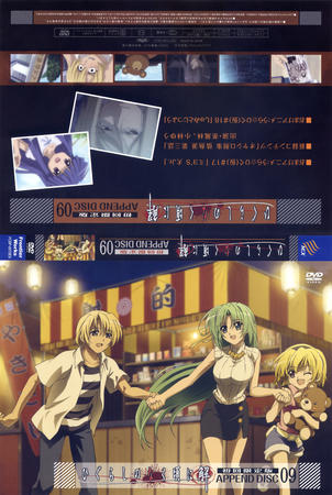 composite high_res higurashi satoko shion // 3875x5780 // 2.1MB