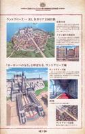 city composite fortress valkyria_chronicles // 1200x1879 // 338.7KB