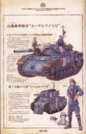 bandana boots tank uniform valkyria_chronicles // 1200x1879 // 315.7KB