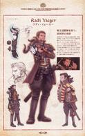 beard boots composite jacket valkyria_chronicles // 1200x1908 // 293.3KB