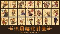 black_knight black_mage chemist composite dancer dragoon fft final_fantasy geomancer knight mediator mime monk nekomimi ninja onion_knight oracle samurai squire summoner thief time_mage white_mage // 850x490 // 141.8KB