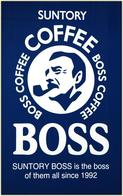 boss coffee logo pipe suntory // 644x1024 // 81.1KB