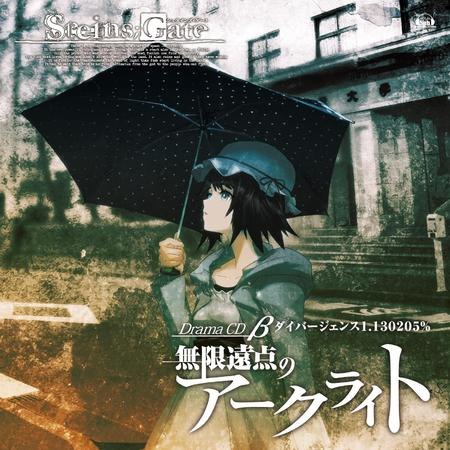 blue_eyes brunette dress hat steins_gate umbrella // 1653x1653 // 963.0KB