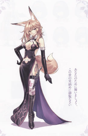 blonde boots cleavage dress gloves gown nekomimi tail // 1772x2734 // 2.0MB