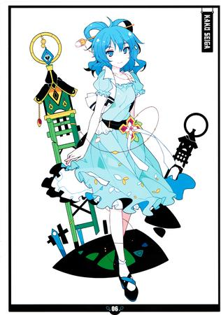 blue_eyes blue_hair dress high_heels // 2120x3020 // 726.1KB