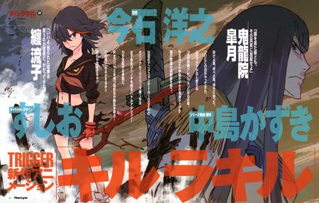 blue_eyes brunette gloves kill_la_kill ryuko school_uniform scissors seifuku sword // 6397x4080 // 5.1MB