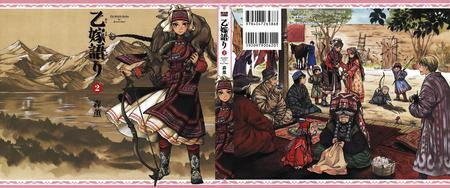 boots bow cover dress manga otoyomegatari // 3827x1600 // 2.1MB