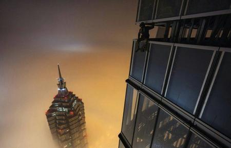 fog photo scenery skyscraper // 920x593 // 50.2KB