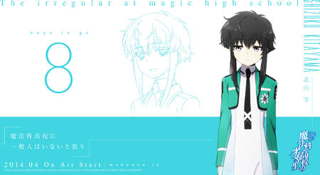 brunette desktop dress mahouka school_uniform // 1920x1050 // 342.0KB