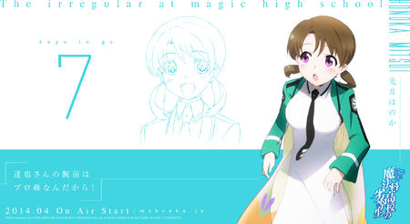 brunette desktop dress jacket mahouka purple_eyes school_uniform // 1920x1050 // 616.7KB