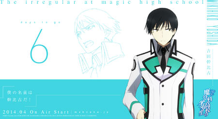 brunette desktop jacket mahouka necktie school_uniform // 1920x1050 // 575.1KB