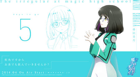 brunette desktop dress glasses jacket mahouka school_uniform // 1920x1050 // 627.5KB
