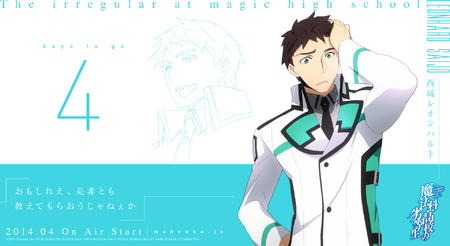 brunette desktop green_eyes jacket mahouka necktie school_uniform // 1920x1050 // 339.1KB