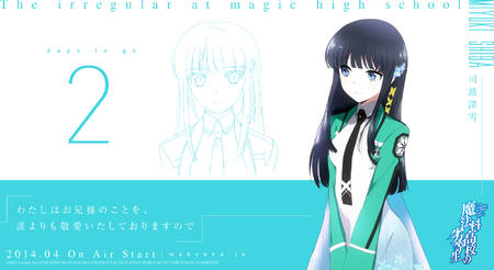blue_eyes brunette desktop dress jacket long_hair mahouka necktie school_uniform // 1920x1050 // 364.3KB