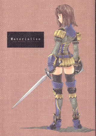 armor chainmail cover doujinshi ffxi final_fantasy hume shield sword tasteful thighhighs // 1063x1500 // 315.4KB